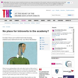 No place for introverts in the academy?