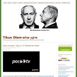 Gaza Invasion: Day 2, 27 Palestinian Dead Tikun-Olam Tikun Olam-תיקון עולם