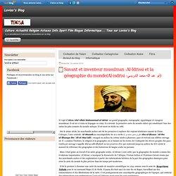 Savant et inventeur musulman :Al-Idrissi et la géographie du monde(Al-isdrisi -أبو عبد الله محمد الإدريسي) - Le blog de Loviso