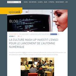 La culture mash up investit l'ENSCI pour le lancement de l'automne numérique