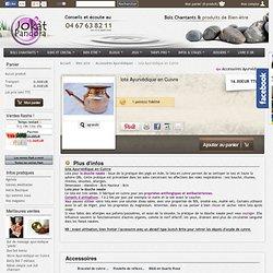 Iota Ayurvédique en Cuivre - Bien etre - jokat.net