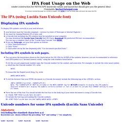 IPA Font Test