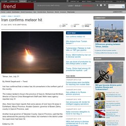 Iran confirms meteor hit