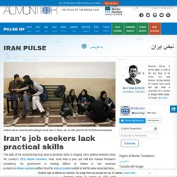 Iran's job seekers lack practical skills
