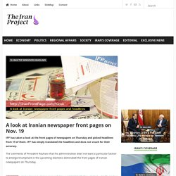 A look at Iranian newspaper front pages on Nov. 19