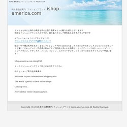 iShopUSA - Buy from American stores, International Shipping worldwide