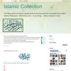 introduction to the quran draz pdf