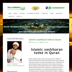 Islamic vashikaran totke in Quran