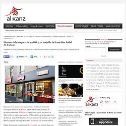 Finance islamique : la société 570 installe la franchise halal Al-Farooj