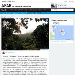 Island Retreat, Day-tripper's Delight