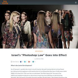 "Israel's ""Photoshop Law"" Goes Into Effect"