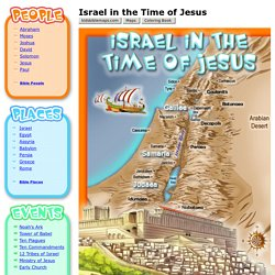 Israel in the Time of Jesus - Kid's Bible Maps