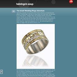 The Israeli Wedding Rings Adventure