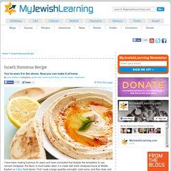 Israeli Hummus Recipe