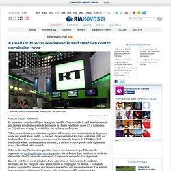 Ramallah: Moscou condamne le raid israélien contre une chaîne russe