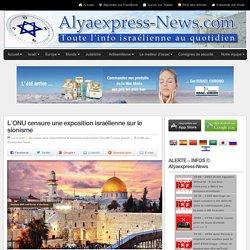 © Alyaexpress-News – Toute l'info israélienne pour les Français !