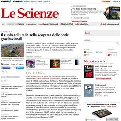 Il ruolo dell'Italia nella scoperta delle onde gravitazionali