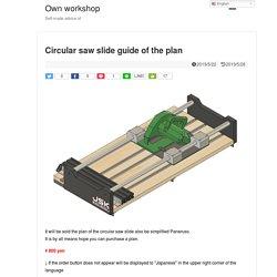 """<Span itemprop = """"name""""> circular saw slide guide of the plan </ span>"""