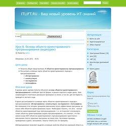 Platzi онлайн-уроки по дизайну маркетингу и программированию
