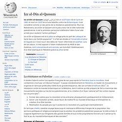Izz al-Din al-Qassam père de la résistance
