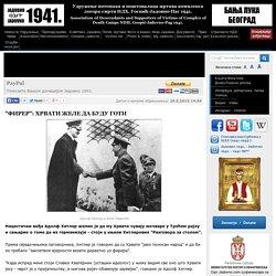 """ФИРЕР"": ХРВАТИ ЖЕЛЕ ДА БУДУ ГОТИ - Jadovno 1941."