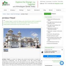 Janakpur Nepal : Mithila Sita Mandir