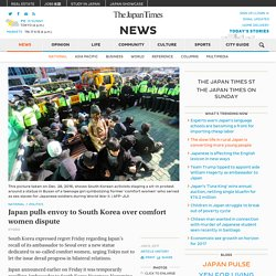 Japan pulls envoy to South Korea over comfort women dispute