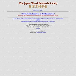 The Japan Wood Research Society