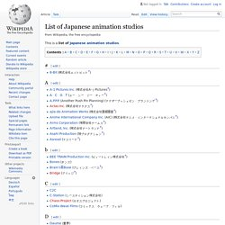 List of Japanese animation studios