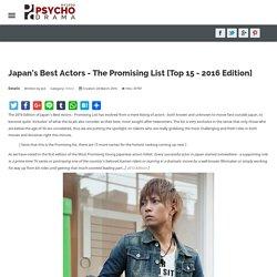 Psycho Drama: Japanese Movies