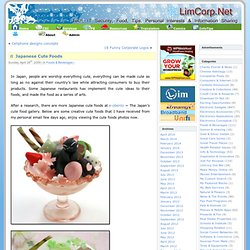 Japanese Cute Foods | LimCorp.net