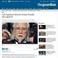 Cult Japanese director Seijun Suzuki dies aged 93