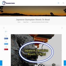 Famous Japanese Novels Online