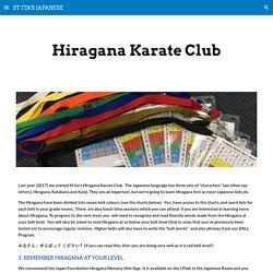 ST ITA'S JAPANESE - Hiragana Karate Club