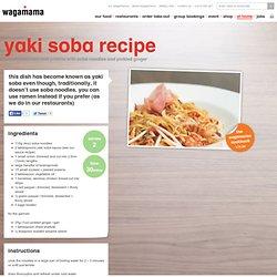 japanese inspired recipes