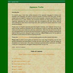 Tim Sensei's Corner - Japanese Verbs - Introduction and Table of Contents