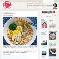Japanese Miso Ramen Noodle Soup Recipe