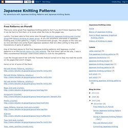 Free Patterns on Pierott