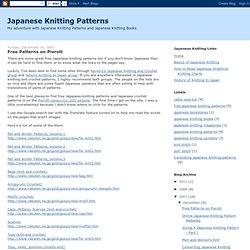 Modèles de tricot japonais