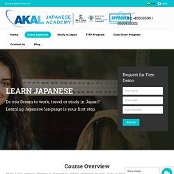 Learn Japanese Language & Work in Japan - Akal Japanese Academy