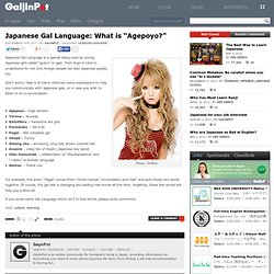 "Japanese Gal Language: What is ""Agepoyo?"""