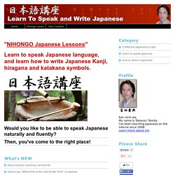 Learn Japanese Language, Kanji Japanese Symbols