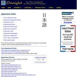 Japanese language links