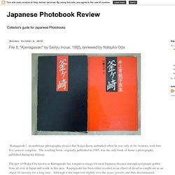 "File 8: ""Kamagasaki"" by Seiryu Inoue, 1985, reviewed by Natsuko Oda"
