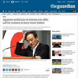 Japanese politician in sexism row after call for women to have more babies