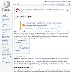 Japanese wordplay - Wikipedia
