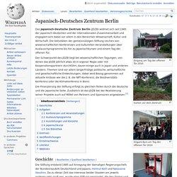 Japanisch-Deutsches Zentrum Berlin