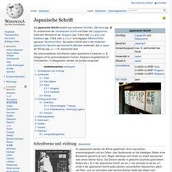 Japanische Schrift