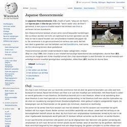 Japanse theeceremonie