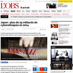 Japon : plus de 25 milliards de cyberattaques en 2014